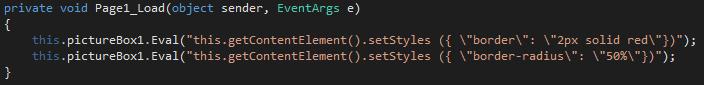 border_radius_code