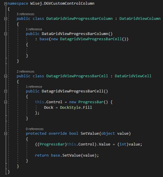 customcolumn_code